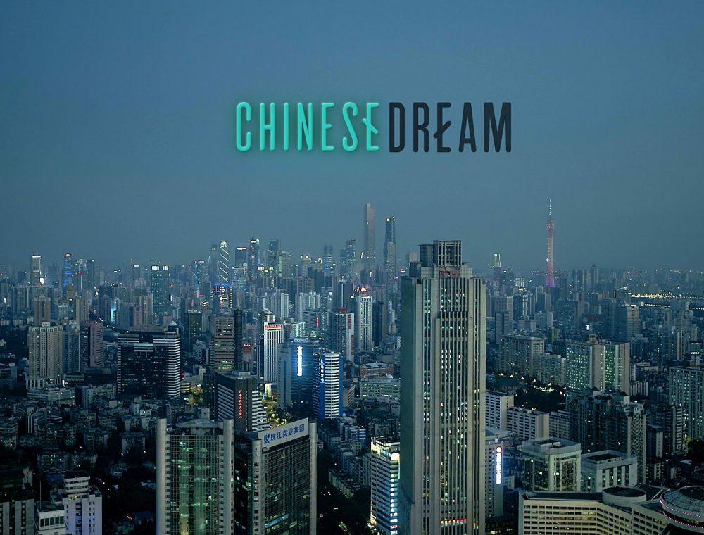 Chinese Dream arte